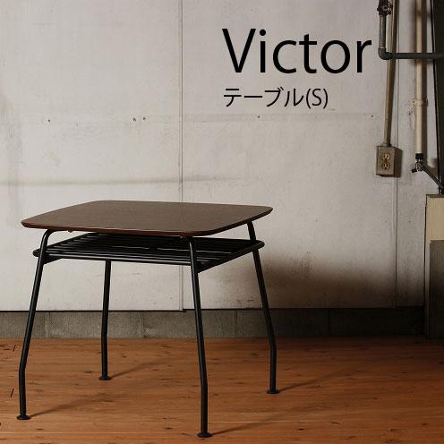 弘益VictorTable(S)テーブル【幅75×奥行75×高さ70cm】VCT-T75