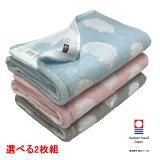 今治タオル バスタオル かわいい ハリネズミ柄 2枚組 60x120cm 送料無料
