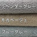 バスタオル 3枚組 ボリューム たっぷり マイクロファイバー バスタオル 3枚組 60x120cm 送料無料 3