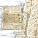 オーガニックコットン100% ボディタオル 1枚 アンデスコットン 日本製 敏感肌 浴用タオル Knit Kobo.h