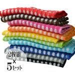 【宅配便送料無料】【日本製】ポコポコ毛糸の泡だちクロススポンジ2枚組×5セット