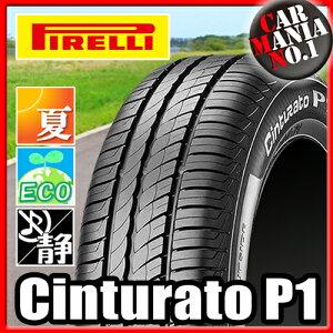 数量限定[215/45R17] Cinturato P1 ピレリ サマータイヤ チントゥラートP1 エコタイヤ/コンフォ...
