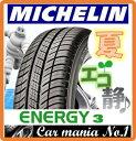 [165/60R14] ENERGY3 E3B ミシュラン サマータイヤ エナジー3 エコタイヤ/コンフォートタイヤ MICHELIN 新品1本【正規品】