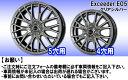 スタッドレスタイヤ ホイールセット 4本セット 185/65R15 トーヨー オブザーブGIZ2 15インチ エクシーダーE05 15×6.0 5穴 PCD114.3 2