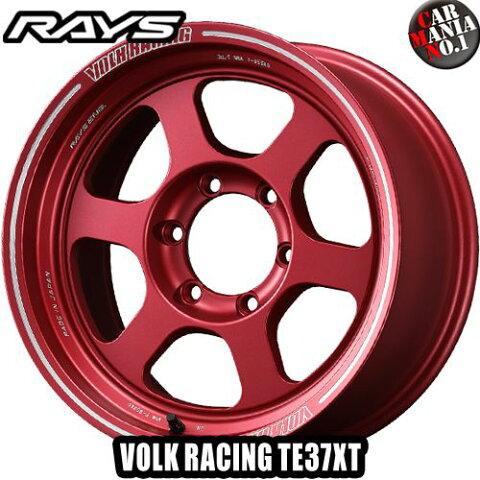 RAYS(レイズ) ボルクレーシング TE37XT 17×7.5J +35 5/127 カラー:MA 17インチ 5穴 P.C.D127 ボア径:φ71.6 RIM TYPE:SS ホイール新品1本 VOLK RACING 鍛造1ピース