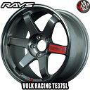 (2本セット) 18×9.5J +22 5/114.3 RAYS(レイズ) ボルクレーシング TE3...