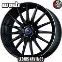 【2本セット】 Weds(ウェッズ) レオニス ナヴィア05 17×7.0J ...