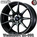 【2本セット】 Weds(ウェッズ) ウェッズスポーツ SA-99R 17×6...