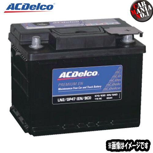 ACDelco 品番:LN3 ACデルコ欧州車用バッテリー 【互換品番:20-66 / 20-70 / 20-72 /...