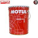 [10W40] MOTUL 2100 Powerlight [20L缶] 4輪エンジンオイル モチュール パワーライト【正規品】