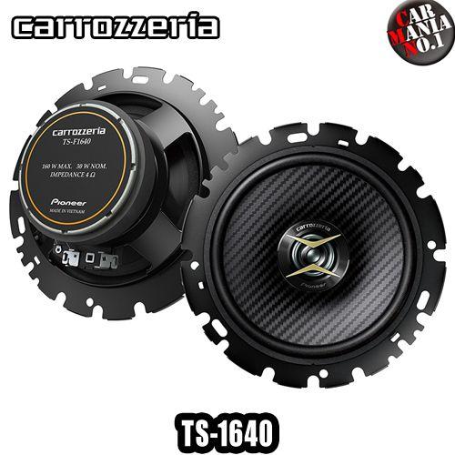 カーオーディオ, スピーカー carrozzeria TS-F1640 16cm2 PIONEER