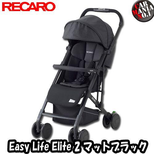 ベビーカー, ベビーカー本体  RECARO() EasyLife Elite 2 2 () 3 ()
