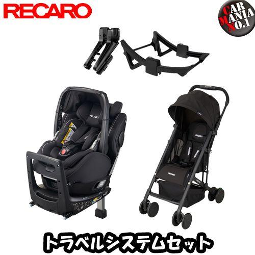チャイルドシート, チャイルドシート本体  3 () R129 RECARO ()