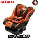 (在庫有)(購入特典有) レカロ チャイルドシート RECARO Start 07 スタート ゼロセ ...