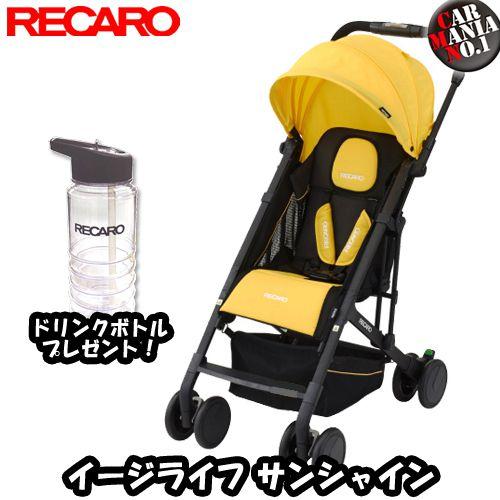 ベビーカー, ベビーカー本体  RECARO EasyLife () 63 ()