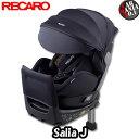 【在庫有り】 RECARO(レカロ) Salia J サリア ジェイ カラー:ナイトブラック(黒) 新生児-4才位まで ISOFIX(アイソフィックス)対応 チャイルドシート/ベビーシート 正規品 送料無料(一部除く) [#YDK]