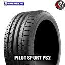 [255/40R17] Pilot Sport PS2 ミシュラン サマータイヤ パイロットスポーツ2 スポーツタイヤ MICHELIN 新品1本【正規品】