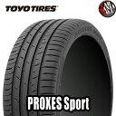 (4本セット) 225/45ZR17 94Y XL TOYO PROXES SPORT. トーヨー プロクセス スポーツ. 17インチ 225/45R17 新品4本・正規品 サマータイヤ