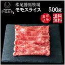 佐賀県の郷土料理