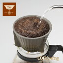 【今話題!紙フィルター不要!】 父の日 ドリップ コーヒー