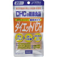 "◆ DHC diet power 20 minutes ◆? s carnitine alpha-lipoic acid BCAA Coleus forskohlii white beans supplements. ""* Cancel, change, return exchange non-fs3gm"