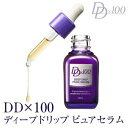 ディープドリップ ピュアセラム 30ml美容液 ディープドリ