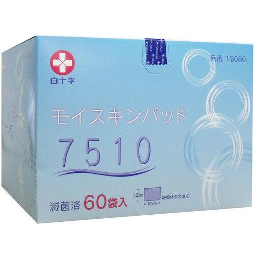 サージカルテープ, その他  7510 60Hakujuji