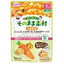 1食分の野菜入り そのまま素材 定番野菜 80g アサヒグループ食品 ベビーフード asahi