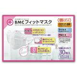 BMCフィットマスク レディース&ジュニア 30枚mask マスク 不織布 フェイスマスク 顔 女性用 子供用
