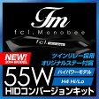 fcl.Monobee 55W H4Hi/Lo HIDコンバージョンキット【安心3年保証】【型式】H4Hi/Lo【車用品/カー用品・バイク用品_ヘッドライト_HID(キセノン)_楽天】