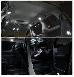 【送料無料】車種専用設計でかんたん取付!【20アルファード/ヴェルファイア】(2014年3月までの年式)16段階明るさ調整機能付き!LEDルームランプ【LED/ルームランプ/ヴェルファイア/車用品/カー用品/内装パーツ/fcl/エフシーエル/楽天/通販】【05P11Aug14】