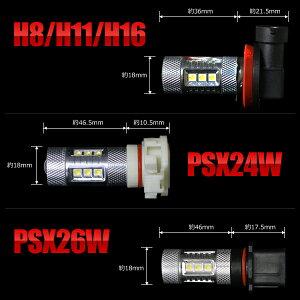 LEDフォグランプ用LEDバルブH8/H11/H16/80W16連ホワイト2個セット
