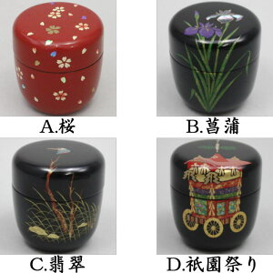 Images of 菖蒲 - JapaneseClass...