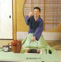 【茶器/茶道具 炉縁カバー】 たたみ防衣