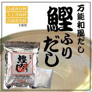 ダイエット アミノ酸 カルシウム