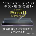 フラットガラスガラスフィルム保護0.33mmクリアガラス保護ガラス液晶保護ガラス保護フィルム強化ガラス9H飛散防止2018新型iPhone2018モデル6.1inch6.1インチiPhoneガラスキズ防止衝撃防止