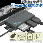 SurfaceGoアダプタUSB変換ドッキングサプライSDHDMI