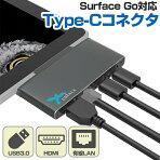 SurfaceGoアダプタUSB変換ドッキングサプライHDMI&LAN