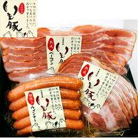 送料無料1000円ぽっきり初回お試し自社ハム工房生産ブランド豚いも豚ウインナーロースハムベーコン3点セットポイント消化初回1回限り大特価