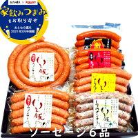 https://image.rakuten.co.jp/imobuta/cabinet/imgrc0081954979.jpg