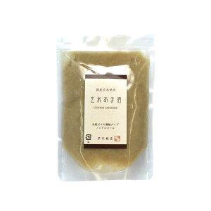 玄米あま酒(濃縮タイプ)200g×10袋入