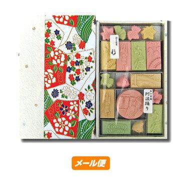 【ゆうパケット】和三盆糖 阿波踊り 120g×2箱