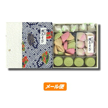 【ゆうパケット】和三盆糖 磯あそび 60g×2箱