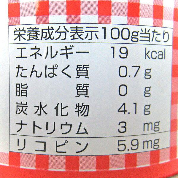 【送料無料】ヒカリ国産有機まるごとトマト400g×12缶※北海道、沖縄及び離島は別途発送料金が発生します