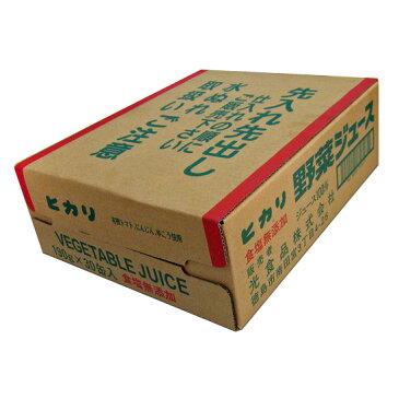 【送料無料】ヒカリ 有機トマト・にんじん・ゆこう使用野菜ジュース(食塩無添加)190g×30缶箱【メタボ解消 トマトジュース】※北海道、沖縄及び離島は別途発送料金が発生します