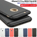 iPhone8iPhone7ケースiPhone1111proXRTPU指紋防止iPhone6siPhoneSE5sTPUケースiPhoneケースSE耐衝撃ケースシリコンケースアイフォンアイホンアイフォンケースシリコン激安iphoneケースセール人気シンプル軽量スリム薄型強化ガラスフィルム付き