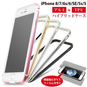 51123a4acf iphone se アルミバンパー - 携帯電話アクセサリの通販・価格比較 - 価格.com