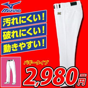 ミズノ 野球 ユニフォームパンツ バギー 12JD6F66 練習着 MIZUNO