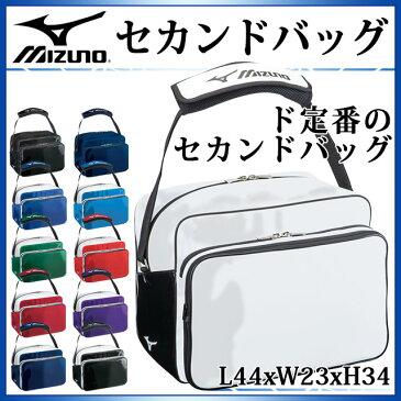 ミズノ 野球 エナメルバッグ 1FJD6023 MIZUNO 容量:約40L