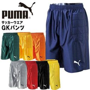 ☆◎【あす楽対応】 プーマ サッカーウエア GKパンツ パッド付き サテン地 PUMA 862211